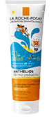 Anthelios Dermo-Pediatrics Wet skin gel Lotion SPF50+  packshot from Anthelios, by La Roche-Posay